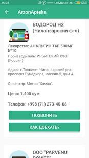 ArzonApteka - Поиск лекарств в Узбекистане - náhled