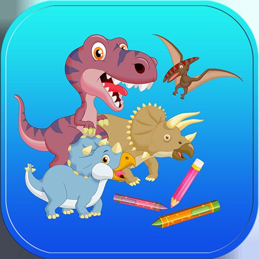 教育App|恐竜のぬりえ LOGO-3C達人阿輝的APP