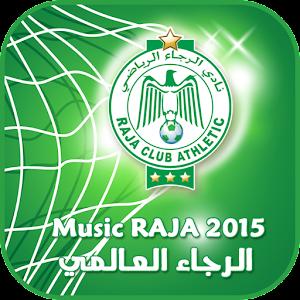 الرجاء البيضاوي - music raja download