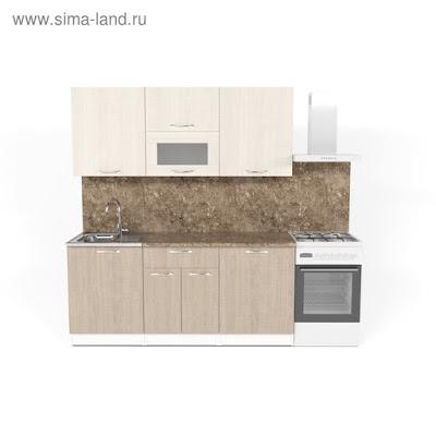 Кухонный гарнитур Ольга макси 1 1800 мм