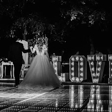 Wedding photographer Ramy Lopez (Ramylopez1). Photo of 26.09.2017