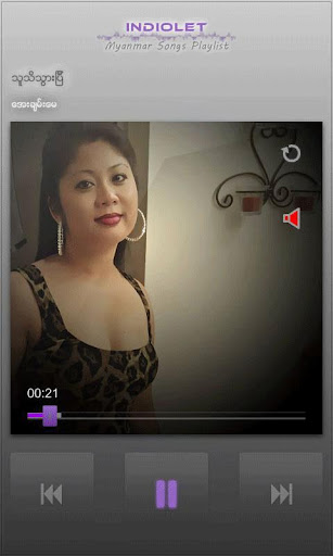 Myanmar Songs Playlist