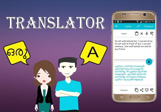 Malayalam To English Translator 1.15 screenshots 2