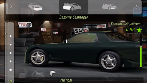 need for speed underground 2 free download for android apk