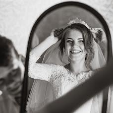Wedding photographer Lyuda Kotok (Kotok). Photo of 02.08.2018