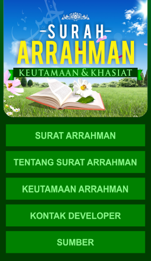 Surat Ar Rahman Indonesia
