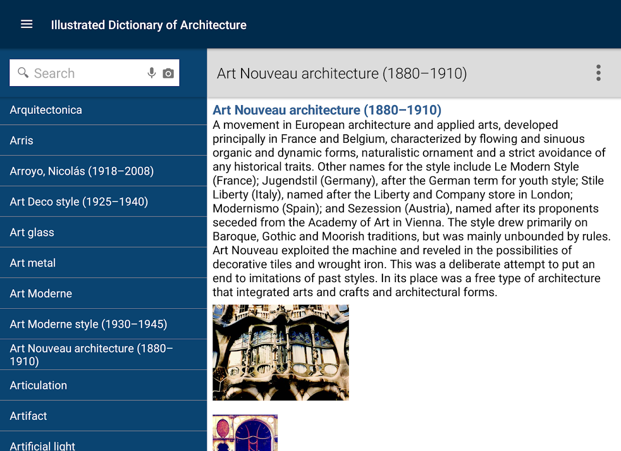Dictionary of Architecture- screenshot