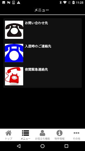 YATOMIDORIu3000RISE 2.2.1 Windows u7528 2