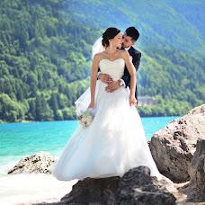 Wedding photographer Dmytryy Melnik (Dmitry). Photo of 01.05.2018