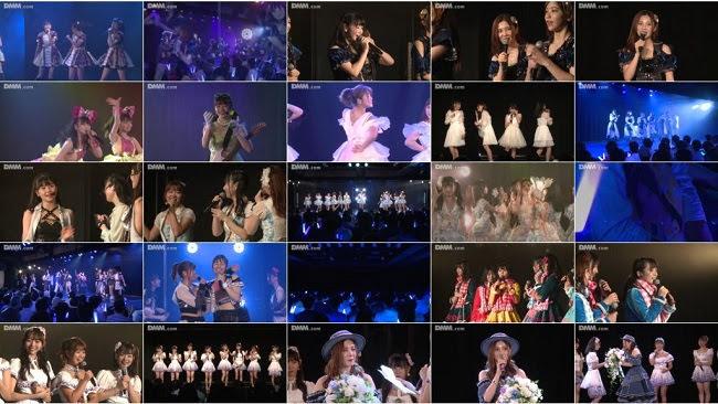 190921 (1080p) SKE48 チームS「重ねた足跡」公演 北川綾巴 劇場最終公演 DMM HD
