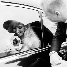 Wedding photographer Valeriya Prokhor (prokhorvaleria). Photo of 14.09.2017