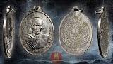 เหรียญหลวงพ่อสุด วัดกาหลง รุ่นสรงน้ำ ปี 2515