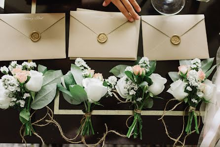 婚禮攝影師Valiko Proskurnin(valikko)。13.01.2020的照片