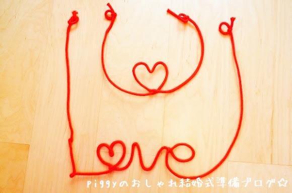 e2f622d906293 piggyさんは、最近プレ花嫁さんたちの間で人気を集めている「赤い糸」をDIYしたそうです♡  100円ショップで揃えた材料でこんなにカワイイ小物が簡単に作れちゃう ...