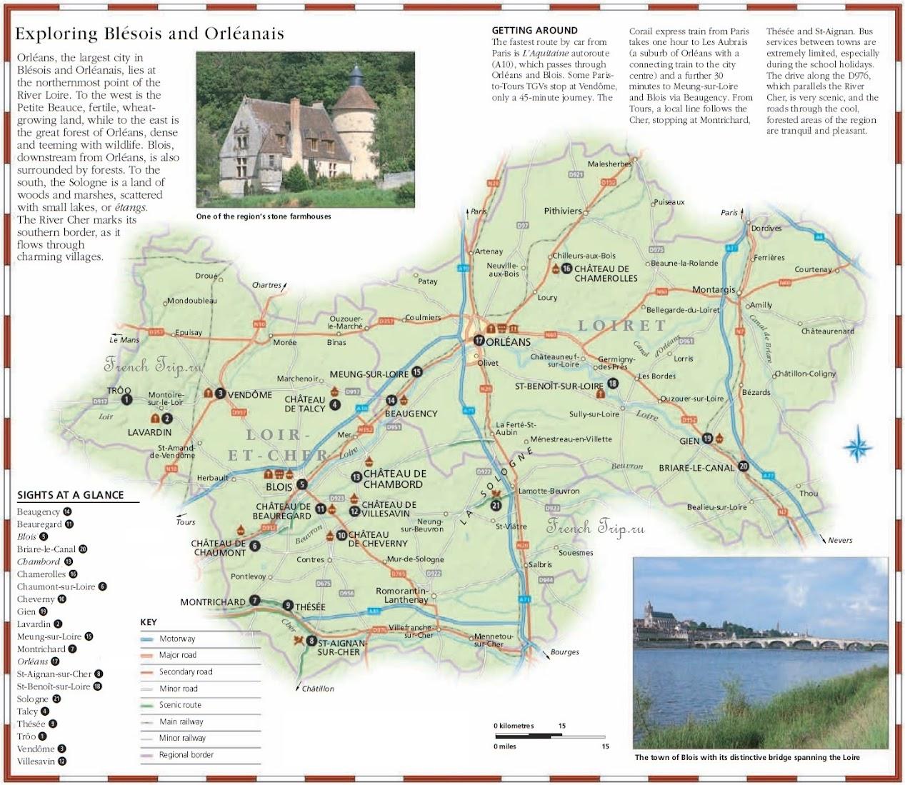 Orléans (Орлеан), Франция - путеводитель по городу, как добраться