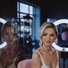 Hääkuvaaja Agnieszka Gofron (agnieszkagofron). Kuva otettu 13.06.2019