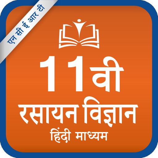 NCERT 11th Chemistry Hindi Medium - Apps on Google Play