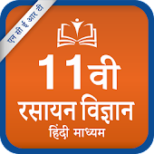 NCERT 11th Chemistry Hindi Medium