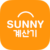 Sunny Calculator
