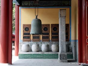 Photo: 14 mei 2012. Bezoek aan de Confuciustempel (Kong Miao, Guozijian Street).
