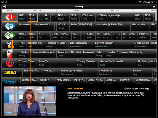 CAIWAY TV (Tablet) - screenshot