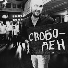 Wedding photographer Elena Zayceva (Zaychikovna). Photo of 22.09.2016