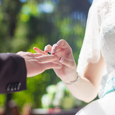 Wedding photographer Nikolay Bolotov (Bolotoffoto). Photo of 23.11.2016