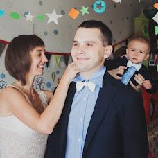 Wedding photographer Yuliya Ovdiyuk (ovdiuk). Photo of 28.05.2016