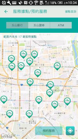 玉山行動銀行 4.0.6 screenshot 2091712