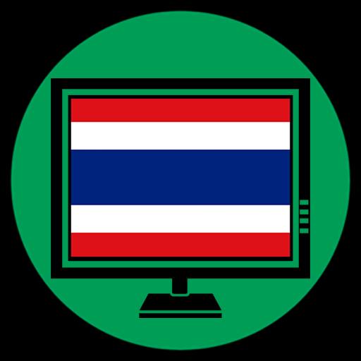 Thailand TV Live Channels