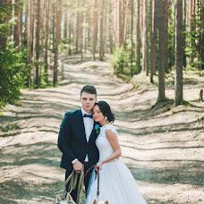 Wedding photographer Vitaliy Kubasov (vekptz). Photo of 25.04.2017