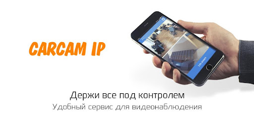 Carcam-IP – Apps on Google Play