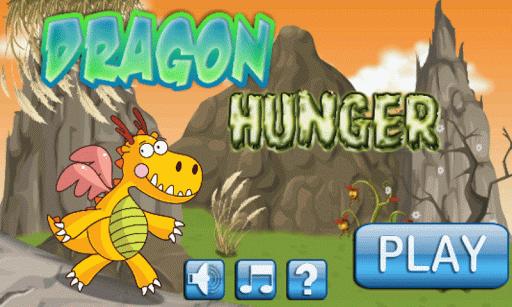 ドラゴンハンガー
