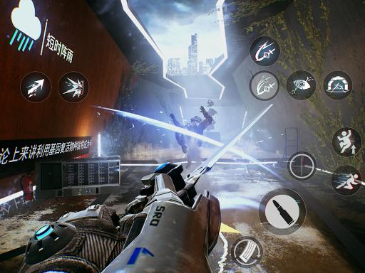 Bright Memory screenshot 6