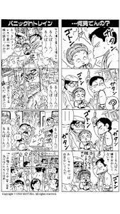 """育児4コマ""""るんぱん"""" by 小野まゆら:無料お試し版 screenshot 3"""