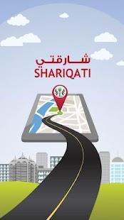 SHARIQATI screenshot
