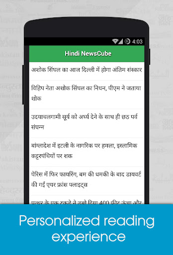 Hindi NewsCube