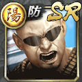 西郷大二郎(SR)