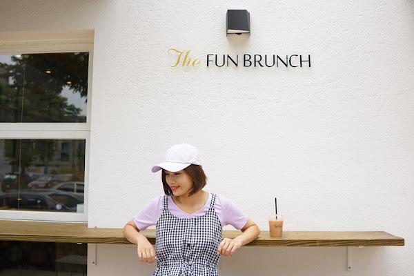 The Fun 樂房早午餐