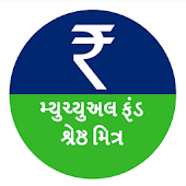 Mutual Funds (A to Z) Gujarati