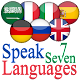 Download Speak 7 languages For PC Windows and Mac