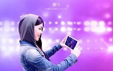 StarMaker(スターメーカー)-高音質カラオケアプリのおすすめ画像5
