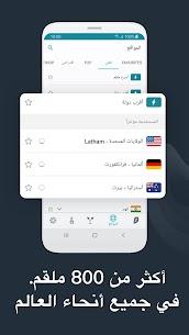 Surfshark VPN – تأمين VPN للخصوصية 5