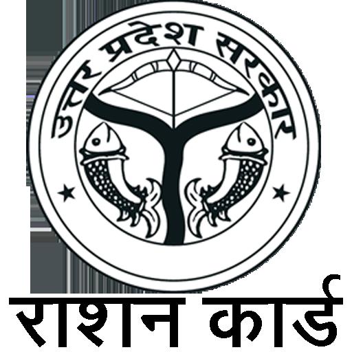 UP Ration Card List App 2018-19 उत्तर प्रदेश राशन icon