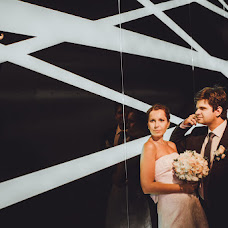 Wedding photographer Sergey Myakishev (FrodoBag). Photo of 26.04.2014