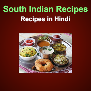 South indian recipes in hindi android apps on google play south indian recipes in hindi forumfinder Gallery
