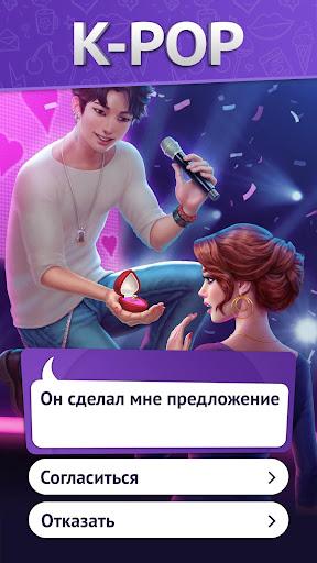 Однажды... визуальные новеллы и истории на русском  captures d'écran 2