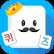 모모 그림 퀴즈 -  두뇌 풀가동! 이미지 연상 퀴즈! - Androidアプリ