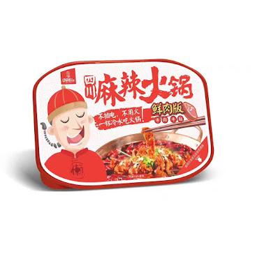 「鮮肉版」正宗四川巴蜀懶人火鍋