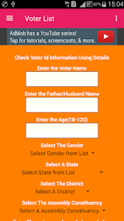 Voter Id Card Check (Voter List 2018 All India) for PC-Windows 7,8,10 and Mac apk screenshot 3